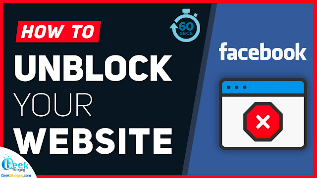 How To Unban a Website on Facebook in 60 SEC| 💯 [UNBLOCK URL ON FACEBOOK]