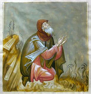 Αποτέλεσμα εικόνας για Προσευχή μετανοίας (Όσιος Εφραίμ ο Σύρος)