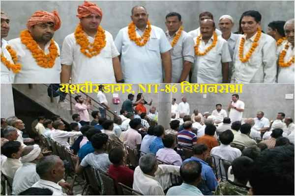 yashvir-dagar-welcome-rajiv-colony-ward-1-by-baghel-samaj-news