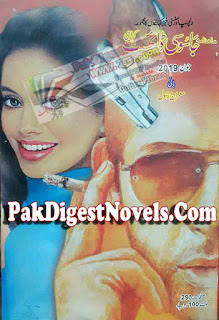 Jasoosi Digest June 2019 Pdf Free Download