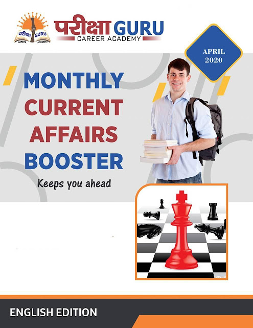 Monthly Current Affairs (April 2020) : for all Competitive Exams