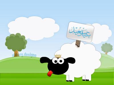 Gambar Kata-Kata Ucapan Selamat Idul Adha 2019 Cocok Untuk Status FB, BBM, Twitter & SMS