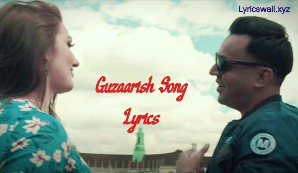Guzaarish Song Lyrics