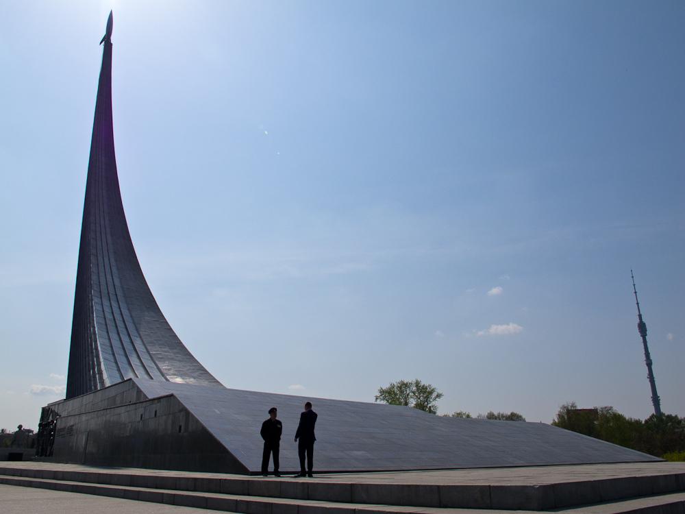 Museu do Cosmonauta - Moscou