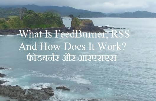 feedburner, feedburner email subscription, email, rss, customize feedburner email subscription form, how to add email subscription to blogger