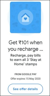 get 101 when your recharge