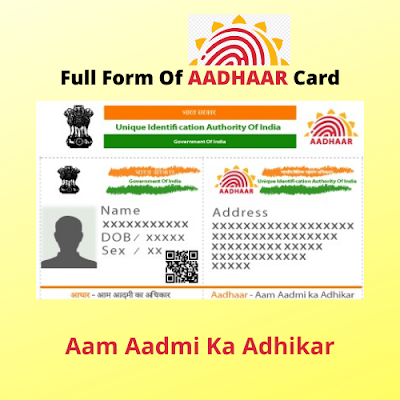 Full Form Of AADHAAR Card