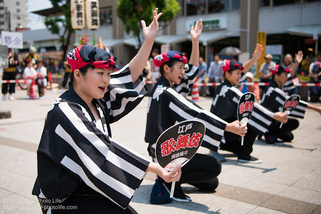 高円寺北口広場、阿波踊り、江戸歌舞伎連の舞台踊りの写真 2枚目
