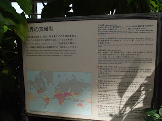 Climate zones represented at the Kyoto Botanical Gardens Conservatory, Japan