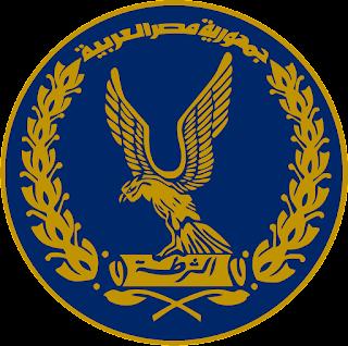 اعلان فتح باب التقديم بقسم الضباط المتخصصين بوزارة الداخلية - التقديم الان