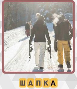 зимой по дороге идут в шапках мужчина и женщина спортсмены