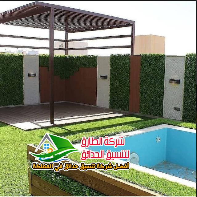 شركة إنشاء مسابح بمسقط وسلطنة عمان أفضل شركة إنشاء حمامات سباحة بمسقط