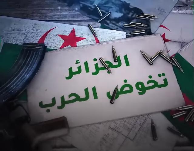 مشاركة الجزائر في حرب اكتوبر