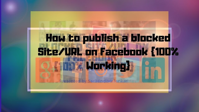 post block url on facebook, facebook traffic, publish block url facebook