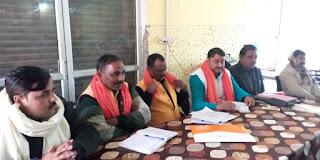 पंचायत चुनाव की त्रियस्तरीय बैठक में भाजपा के क्षेत्रीय मंत्री ने कार्यकर्ताओं को दिये दिशा निर्देश