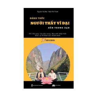 Đánh Thức Người Thầy Vĩ Đại Bên Trong Bạn ebook PDF EPUB AWZ3 PRC MOBI