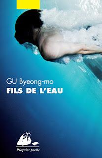 Fils de l'eau de Gu Byeong Mo
