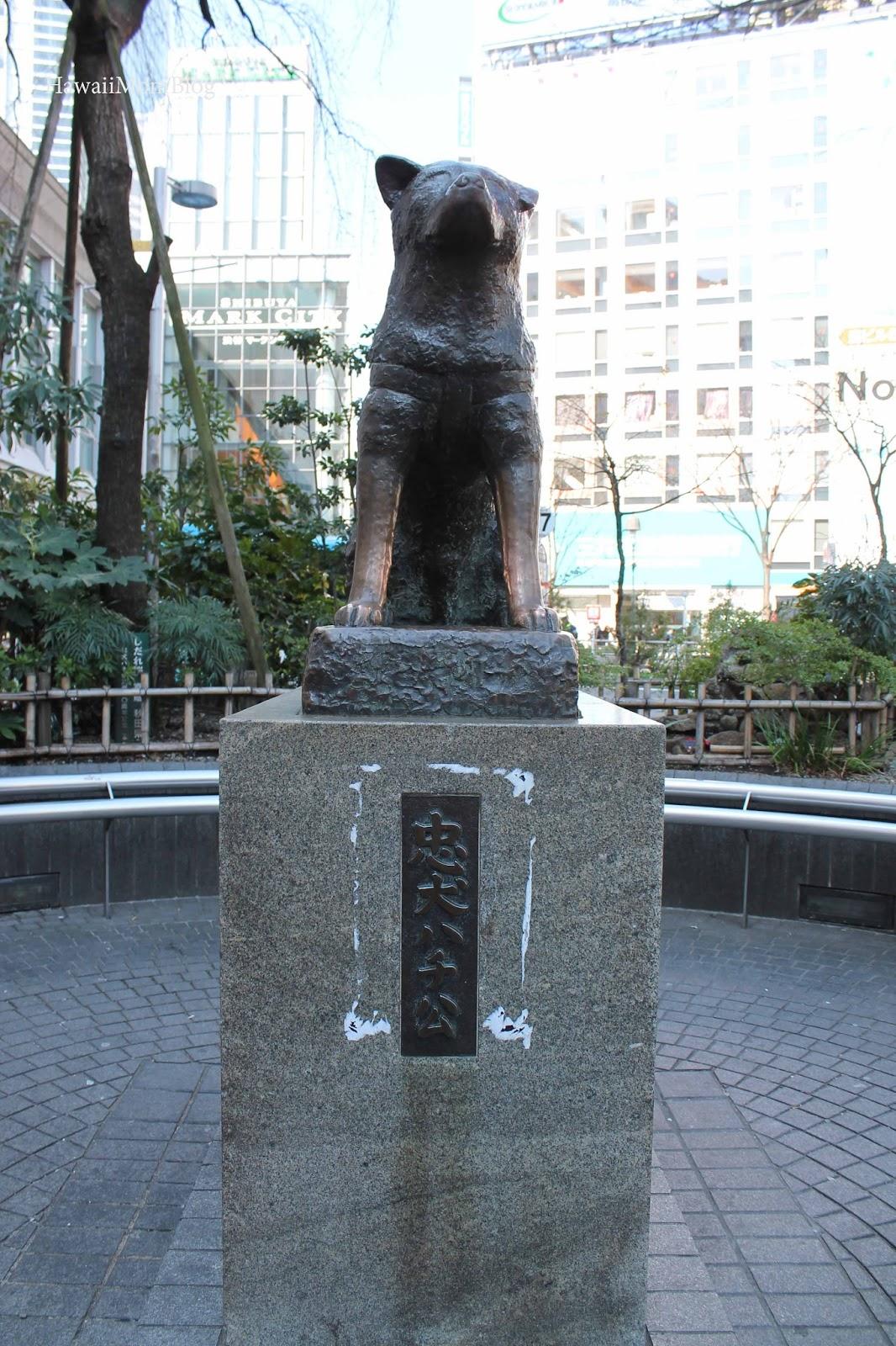 Hawaii Mom Blog: Visit Tokyo: Hachiko Statue