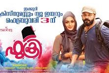 Fukri 2017 Malayalam Movie Watch Online