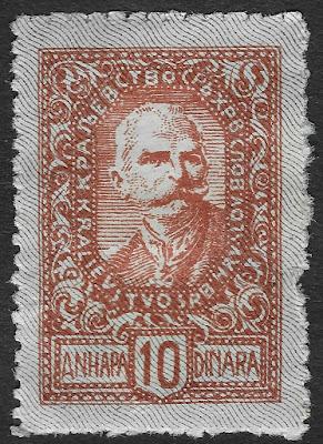 Yugoslavia 1920 King Peter I 10 Dinar