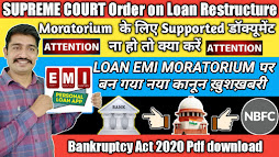 The Insolvency and Bankruptcy Code (Second Amendment) Act, 2020