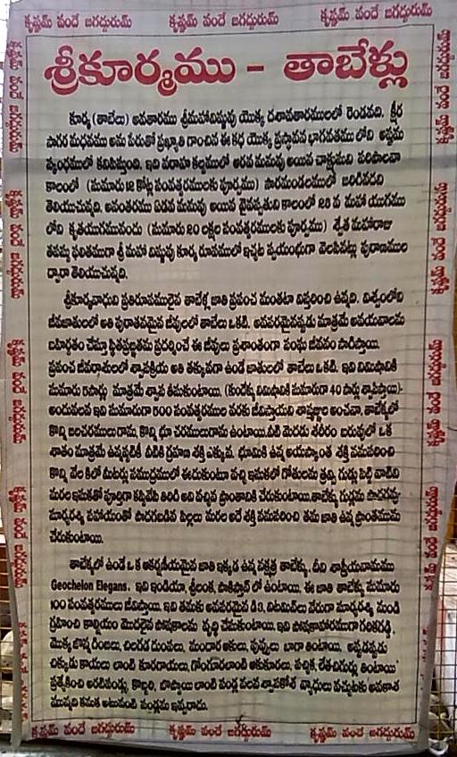 Telugu Devotional: January 2012
