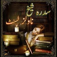 Sidra Sheikh Novels List at PakDigestNovels