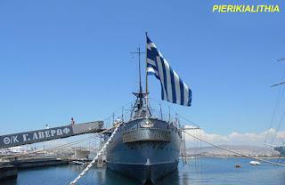 Σαν σήμερα το 1913 ο Ελληνικός στόλος νικά τον οθωμανικό στη ναυμαχία της Λήμνου.