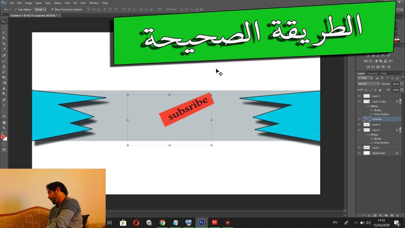 تصميم خلفية او غلاف لقناة اليوتيوب بكل سهوله و بالطريقة الصحيحة