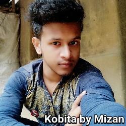 Bengali Best SMS in Bangla font with Bangla Poem by Mizan