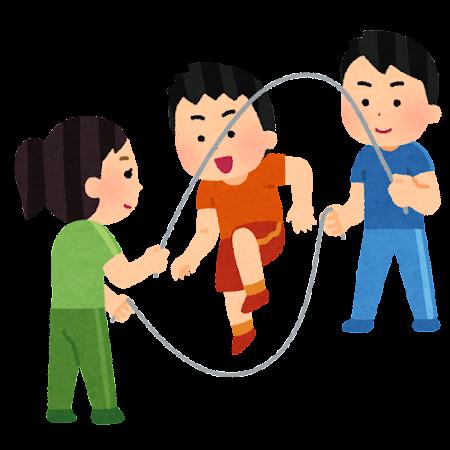 ダブルダッチのイラスト(男性)