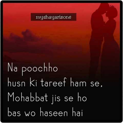 Real Love Shayari Whatsapp Status Hindi Mohabbat Text SMS