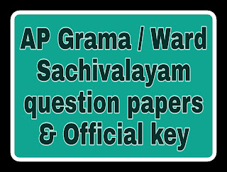 AP Grama/ward Sachivalayam question papers & Official key