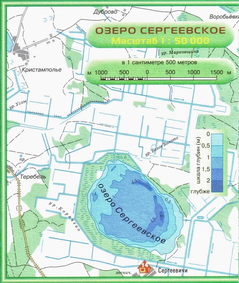 карта глубин озера Сергеевское