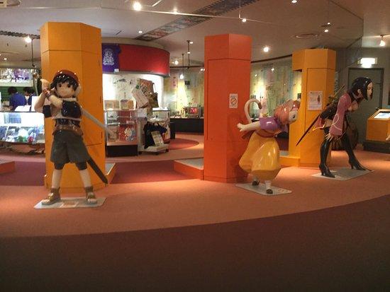 Museo de anime Suginami Japón