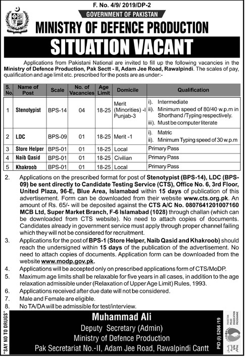 Situation Vacant Ministry of Defence Production Rawalpindi