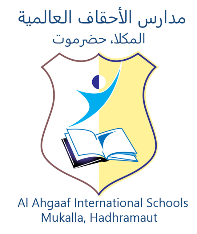 Students Registration at Al Ahgaaf International School starts Saturday July 27th