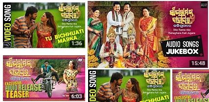 SitaRamnka Bahaghara Kalijugare-All Songs
