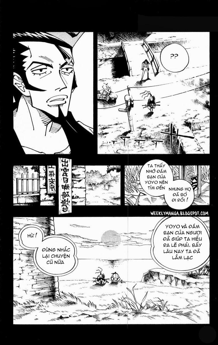 Shaman King [Vua pháp thuật] chap 102 trang 11