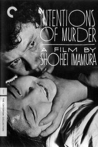 Watch Intentions of Murder Online Free in HD