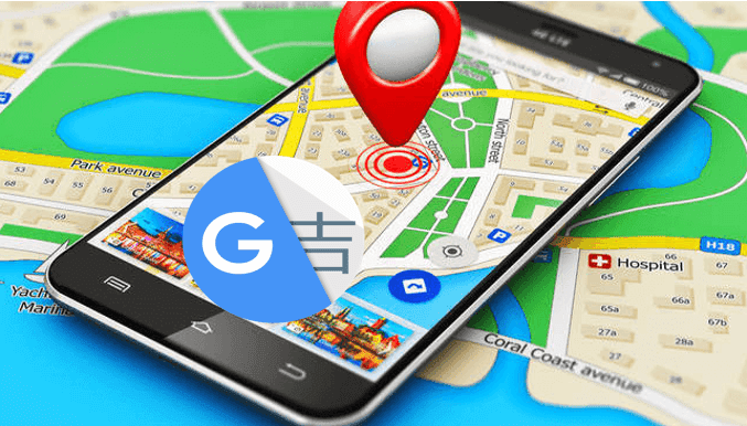 Google Map Introduces Audio Translating Feature