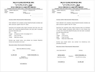 Download Contoh Surat Undagan Majelis Ulama Indonesia (MUI)