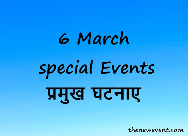 6th March All special Events Death  Birth