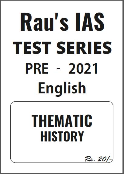 Rau's IAS Thematic History Test Series-2021 : For UPSC Exam PDF Book