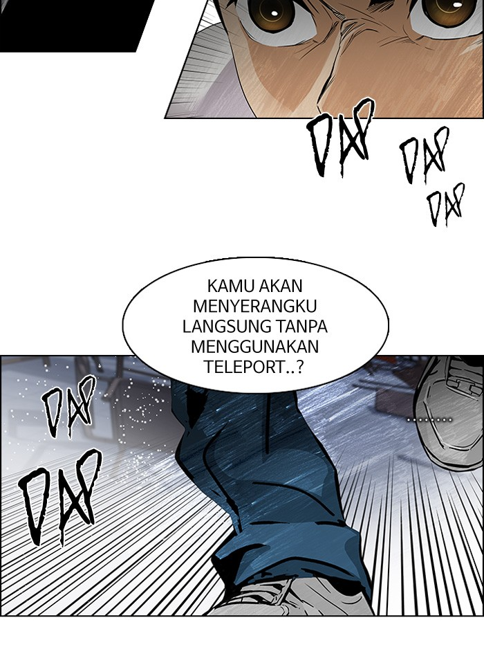 DICE Chapter 106-67