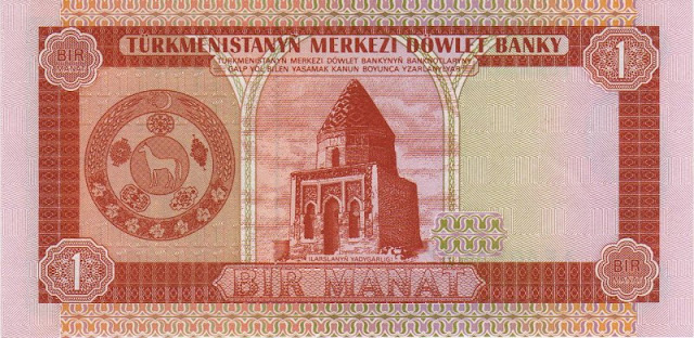 Turkmenistan money currency 1 Manat banknote 1993 Mausoleum of Il-Arslan