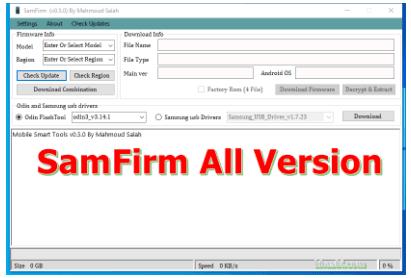 Download SamFirm All Version