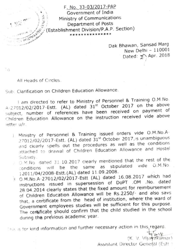 CEA-Clarification-order-dop
