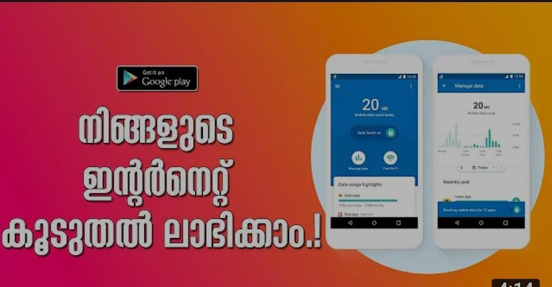 Save Mobile Data Android App