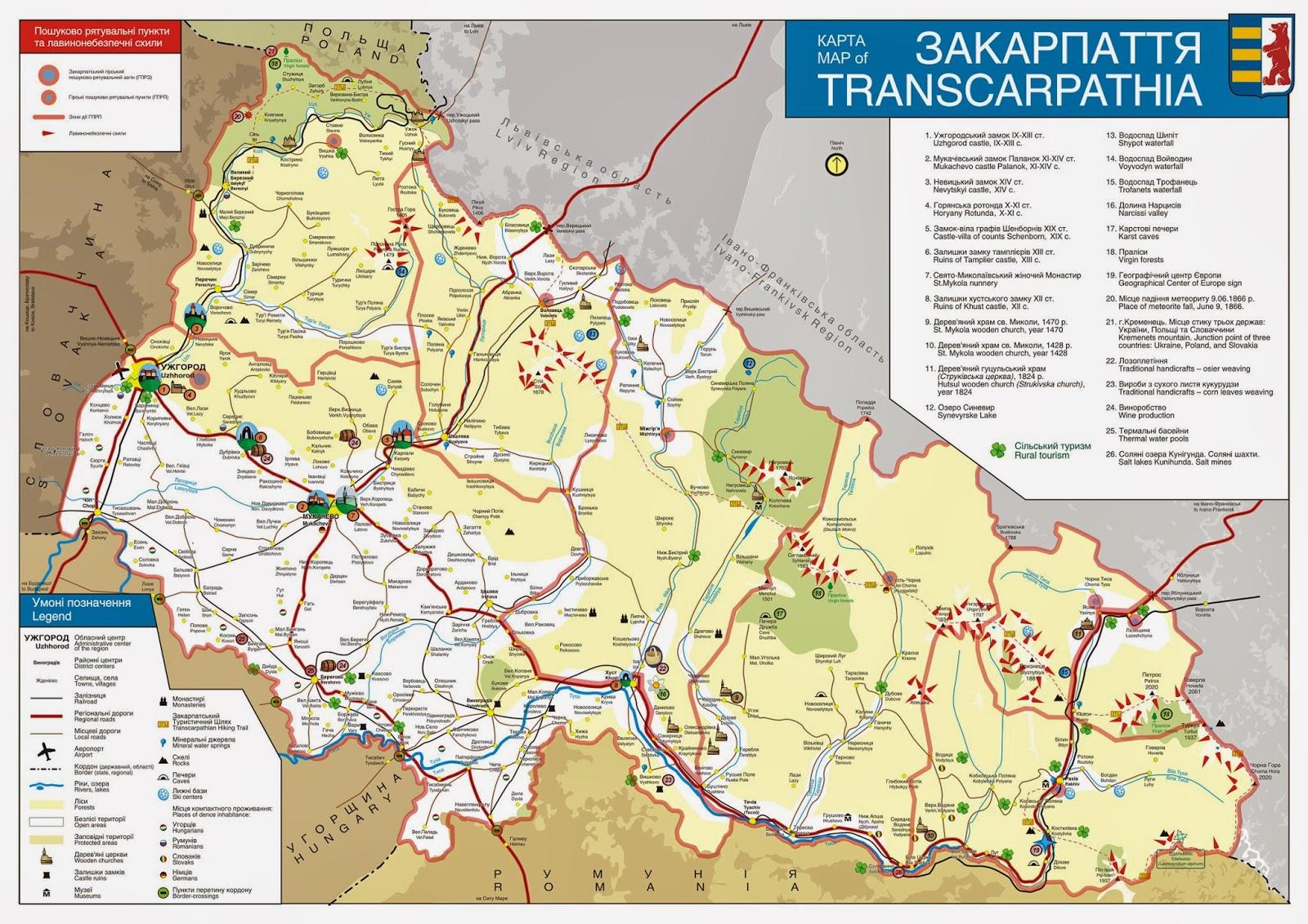 карта все достопримечательности Закарпатья